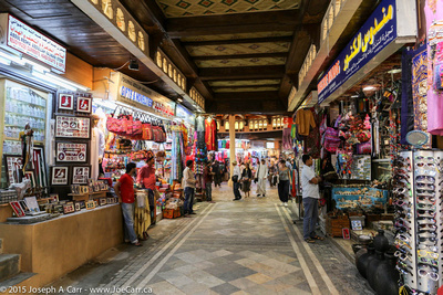 The main street of the souq