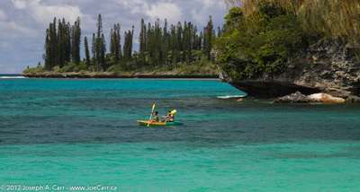 Paddlers in Kanumera Bay