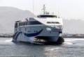 Al Hallaniyat catamaran ferry