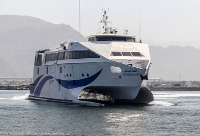 Al Hallaniyat catamaran ferry