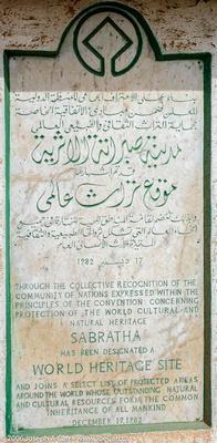World Heritage Site Declaration, Sabratha