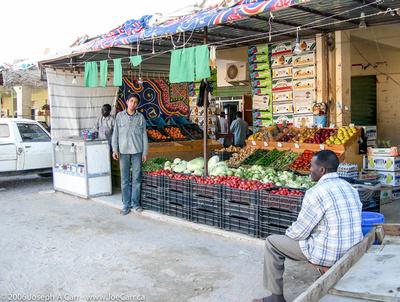 A fruit and vegetable market in Jalu