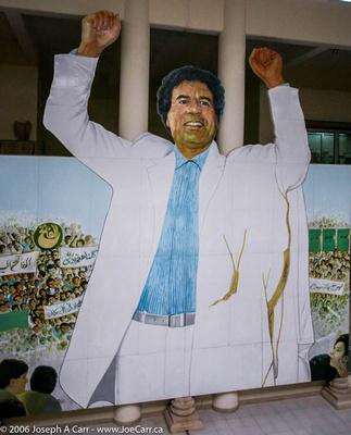Huge painting of Mu'ammar Gaddafi