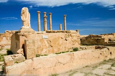 Flavius Tulus Fountain
