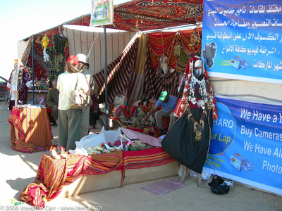 Shops setup in the camp