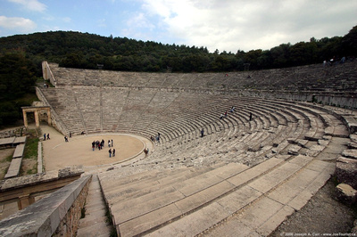 Ancient outdoor amphitheatre of Epidaurus
