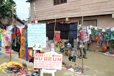 Kuna Yala Museum & Molas for sale