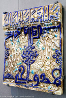 Huge Arabic ceramic tile