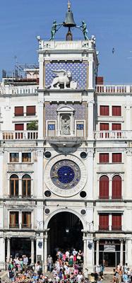 Torre dell'Orologio clock tower