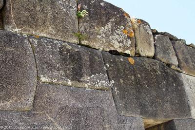 Incan stone wall