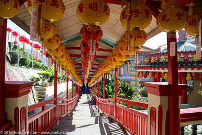 Chinese lanterns and steps