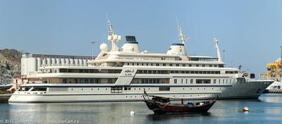 Al Said, the Sultan's yacht