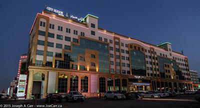 City Seasons Hotel lit at night