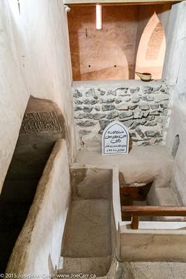 The Imam's Tomb