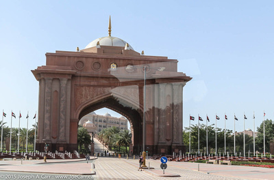 Massive archway and dome entrance to the Emirates Palace