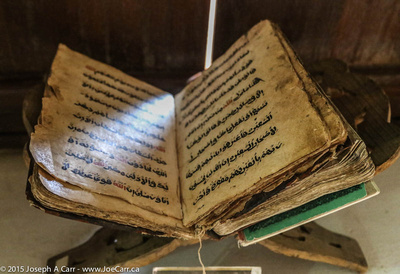 Koran in the library