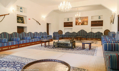 Private Majlis meeting room
