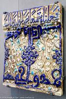 Huge Arabic ceramic tile